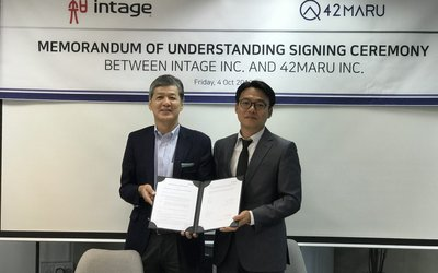 MOU Agreement with Singapore Consulting Company Intage.jpg