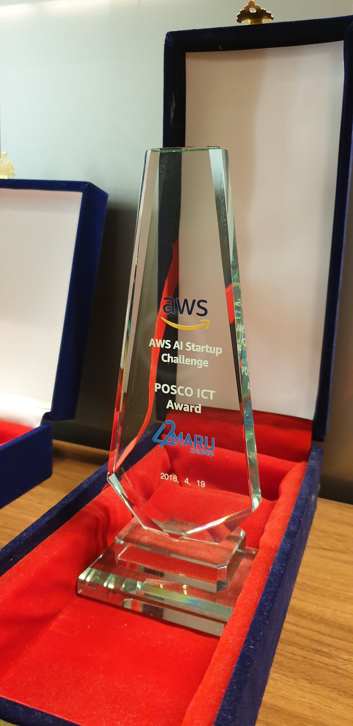 AWS Amazon Award